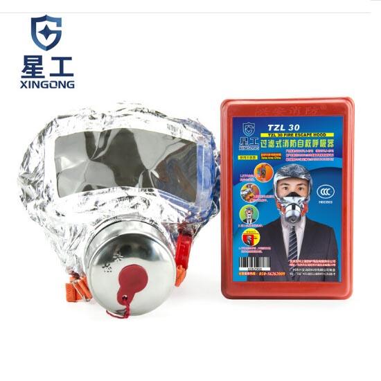 星工XGTS-1逃生呼吸面罩