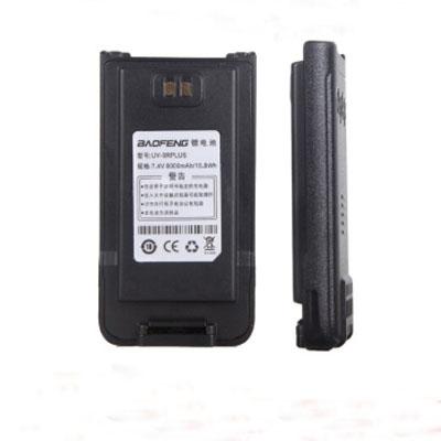 宝锋9R对讲机原装电池