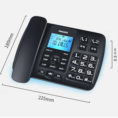 飞利浦商务录音电话机HCD9889(CORD165)