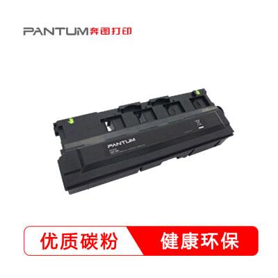 奔图CWT-800废碳粉盒