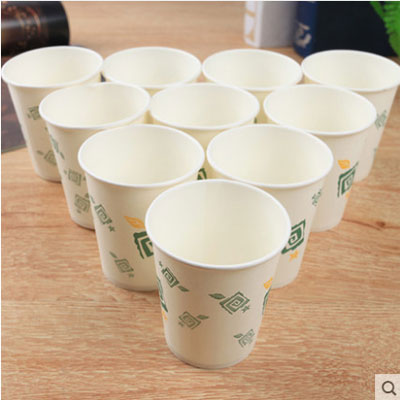 银洁爱家2136纸杯50只/袋245ml