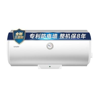 海尔LEC5001-20X1电热水器