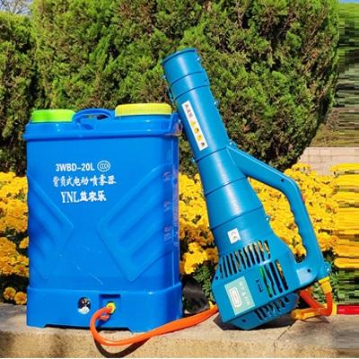 益农乐14A风筒+20L机调双泵消毒雾化器