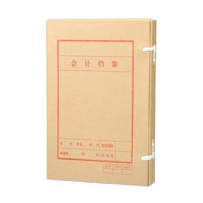 金蝶ZDH101 A4账簿装订盒