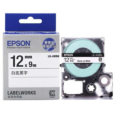 爱普生LK-4WBN标签机色带