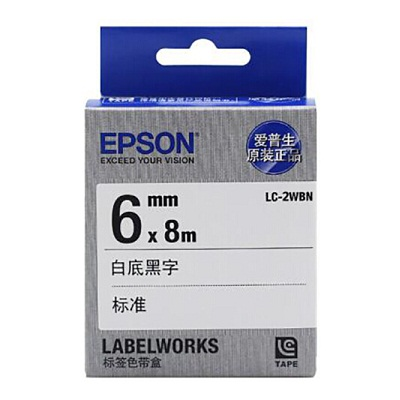 爱普生LK-2WBN标签机色带