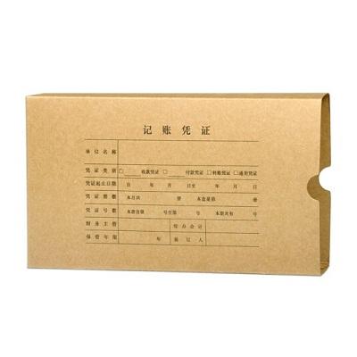 用友Z010224凭证盒(25个/包)