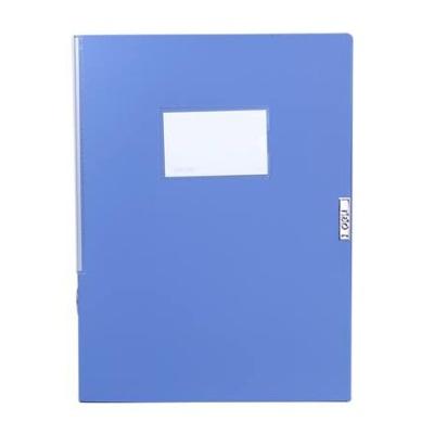 得力5684档案盒(6只)