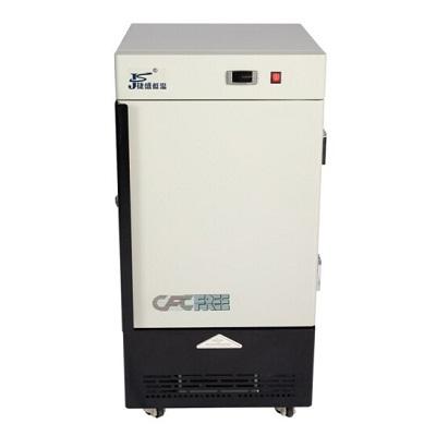捷盛DW-45L50低温冰柜