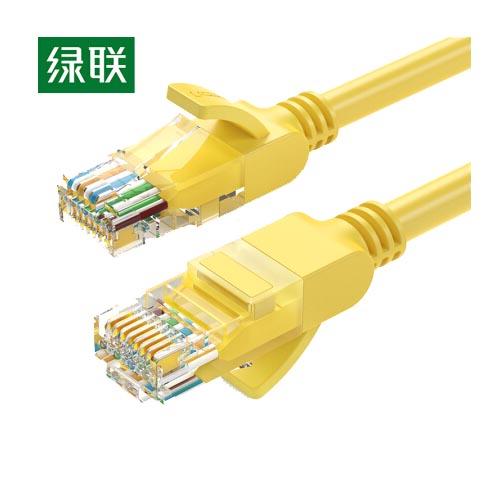绿联网线1米