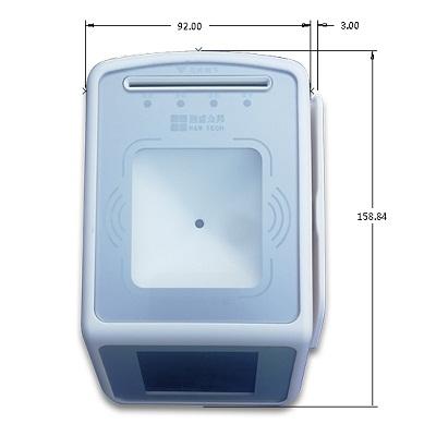 融威RW900A多功能识读器