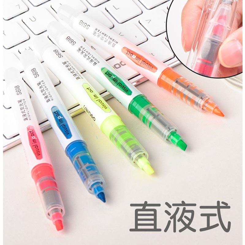 得力S618荧光笔(蓝色)单支