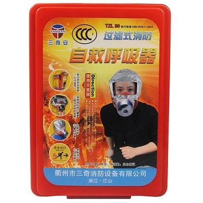 三奇安防毒面具