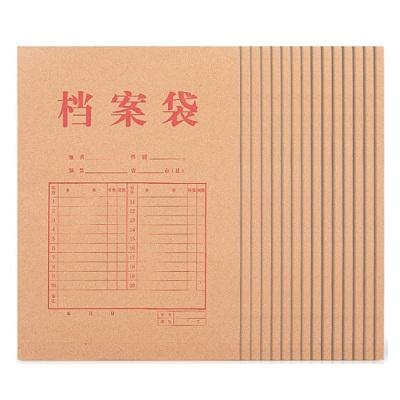 得力64101牛皮纸档案袋侧宽6cm(10个/包)