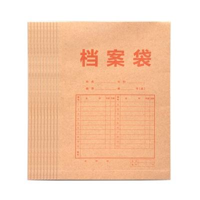 得力8384牛皮纸档案袋侧宽4cm