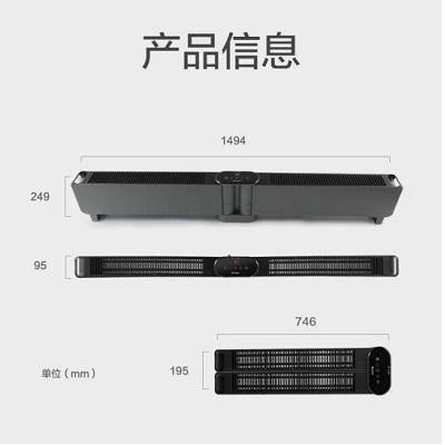 格力NDJD-X6021B取暖器