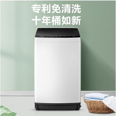 美的MB80ECO1波轮洗衣机