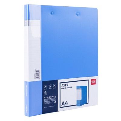 得力5302ES文件夹 双夹 蓝色 单只