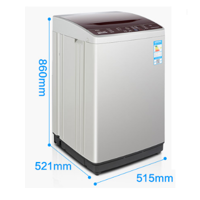 TCL全自动波轮小型迷你洗衣机XQB55-36SP