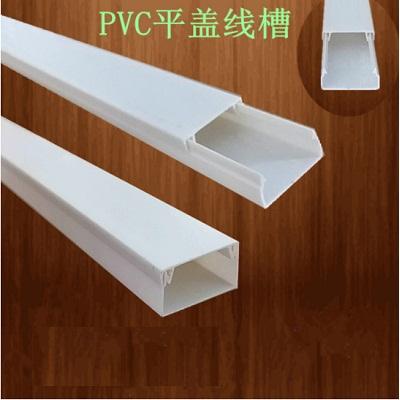 PVC线槽3*4cm