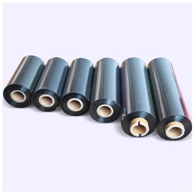 汉印80m*300mm树脂碳带