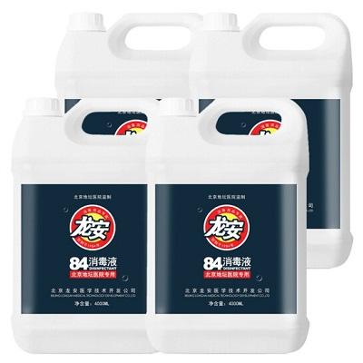 龙安84消毒液4kg/桶