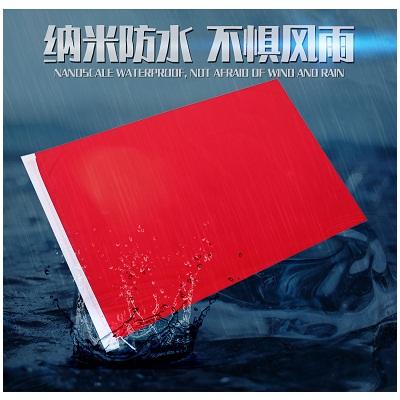 红鑫3号纳米红旗