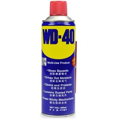 WD-40除锈剂400ml/瓶