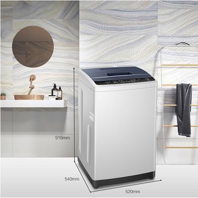 海尔EB80M009波轮洗衣机