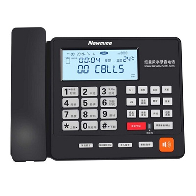 纽曼HL2008TSD-2084(R)电话机