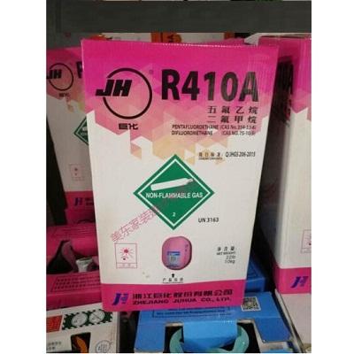 巨化R410A 13.6公斤氟