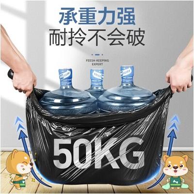 垃圾袋100*80cm
