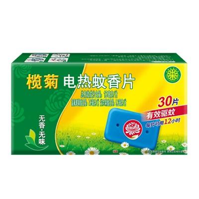 榄菊蚊香片30片/盒