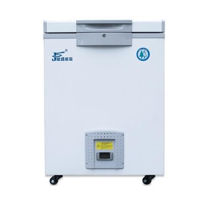捷盛DW-45W50超低温冰柜