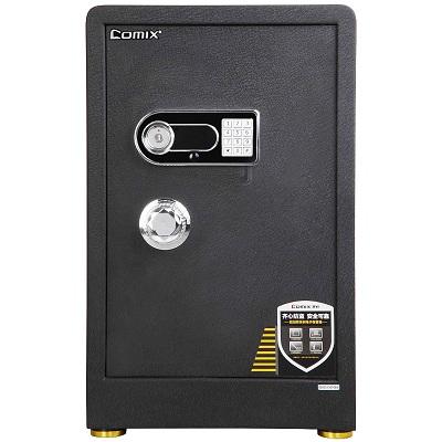 齐心 BGX-68DS 电子密码保管箱