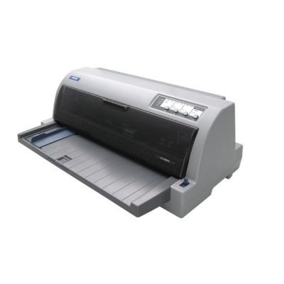 爱普生LQ-690K针式打印机