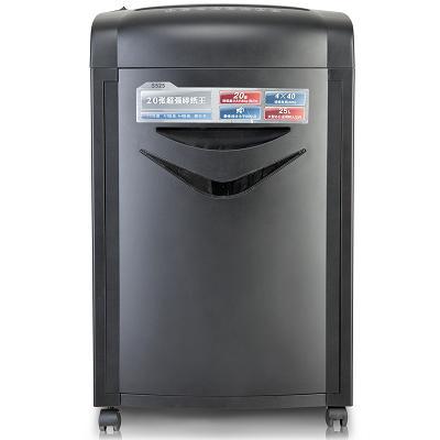 齐心 S525 全能强力碎纸机