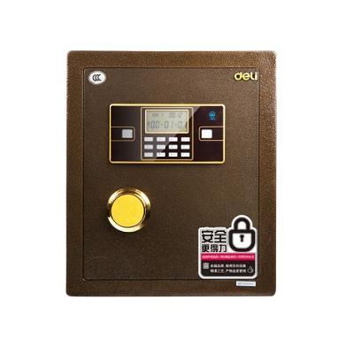 得力 33035 3C认证金衣卫电子密码保险箱