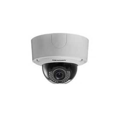 海康威视 DS-2CD4524XY-I/BC 监控摄像机