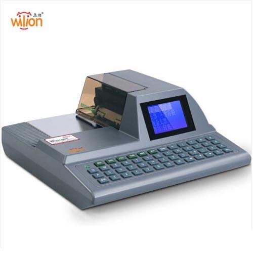 惠朗 HL-2010B支票打印机