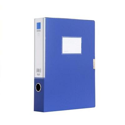 得力 5683 档案盒
