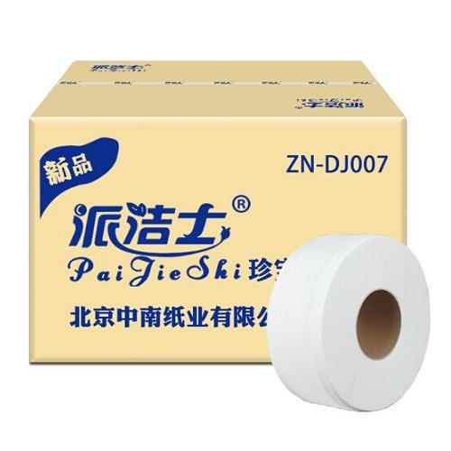 派洁士ZN-DJ007大卷纸3层220米12卷