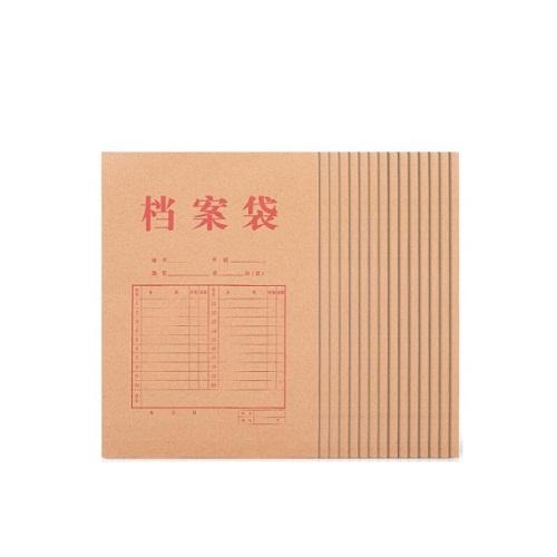 得力64101牛皮纸档案袋侧宽6cm (个)