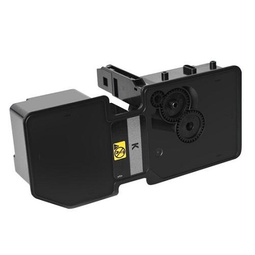 立思辰TL-5353K黑色粉盒