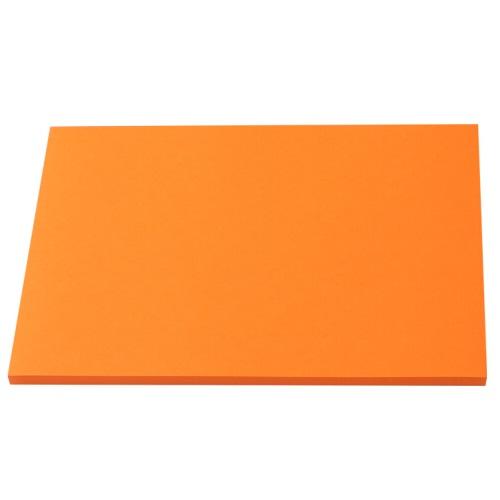 金旗舰A4 80g卡纸(橘)