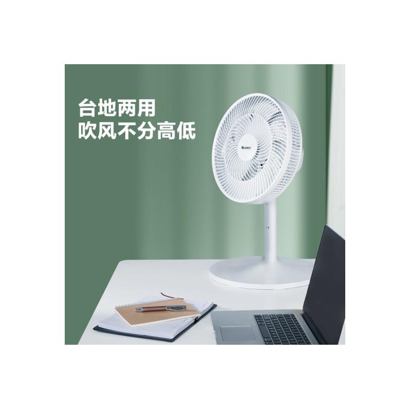 格力FS-3015h7风扇