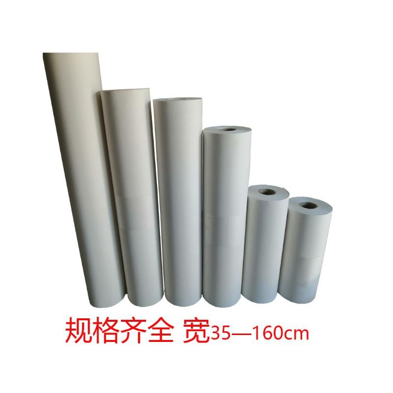 君艺轩打印宣纸 1.118*100米/卷 纸筒直径50mm