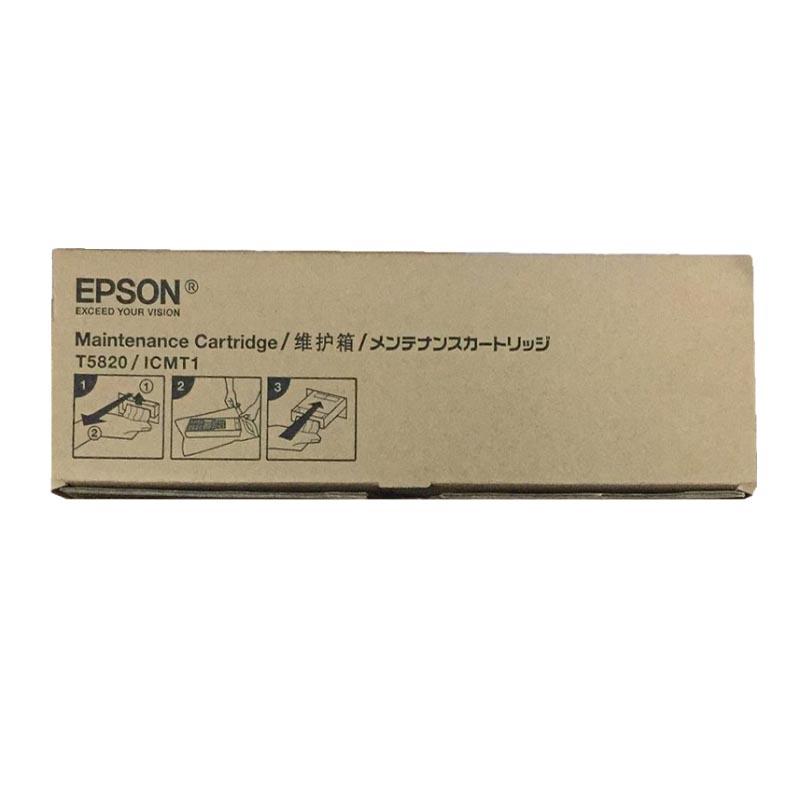 爱普生3890废墨盒T5820