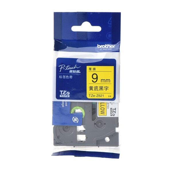 兄弟TZe-Z621 9mm黄底黑字标签色带