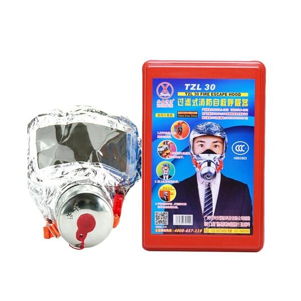 兴安TZL30型消防防毒面具